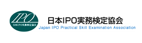 Japan IPO Practical Skill Examination General Incorporated Association