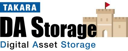 制作 印刷コンテンツ管理システム takara digital asset storage 宝